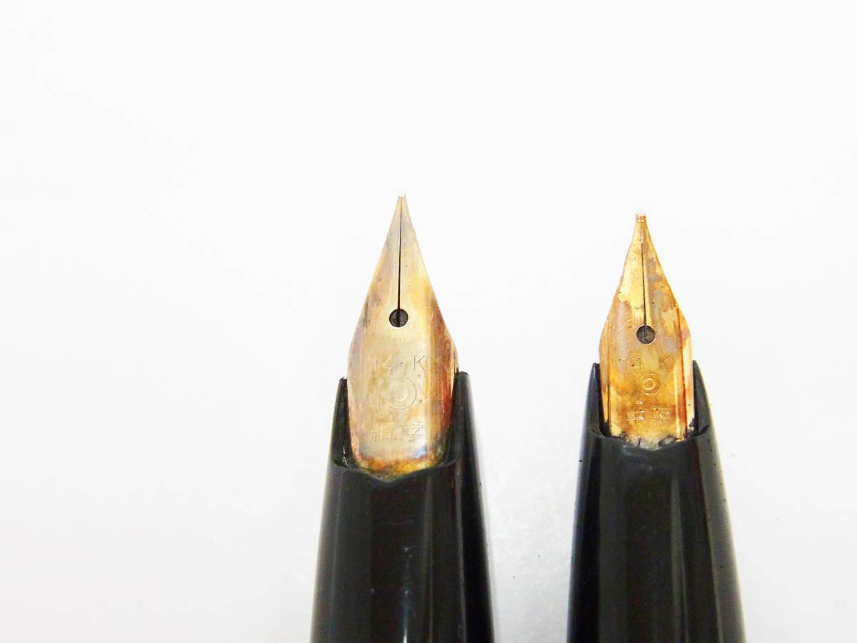 ◇1円~ ビンテージ PLATINUM/プラチナ 万年筆 まとめて10本セット ペン先刻印:14K ジャンク品◇ _画像5