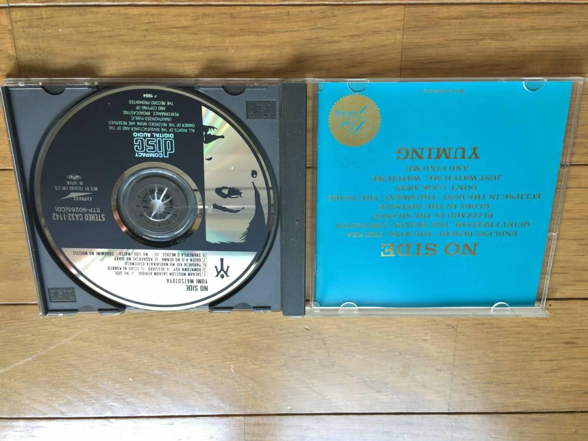 ★ユーミン CD 16thアルバム 1984年 NO SIDE ノーサイド 松任谷由実 荒井由実 CA32-1142 旧規格 廃番