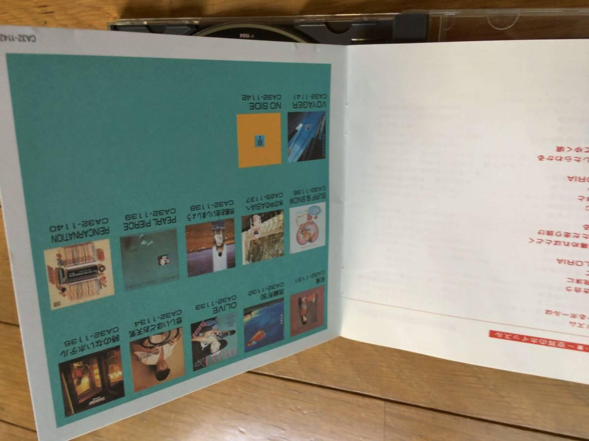 ★ユーミン CD 16thアルバム 1984年 NO SIDE ノーサイド 松任谷由実 荒井由実 CA32-1142 旧規格 廃番_画像4