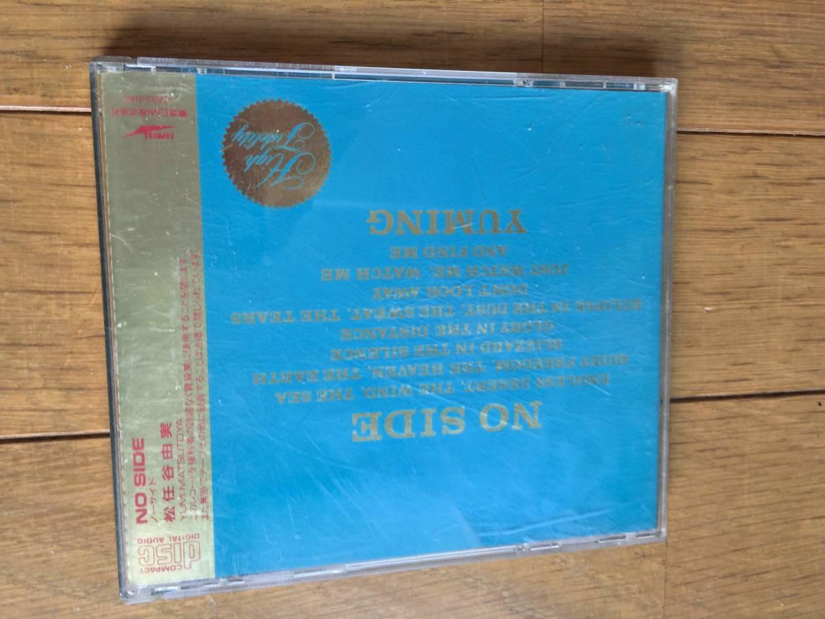 ★ユーミン CD 16thアルバム 1984年 NO SIDE ノーサイド 松任谷由実 荒井由実 CA32-1142 旧規格 廃番_画像5
