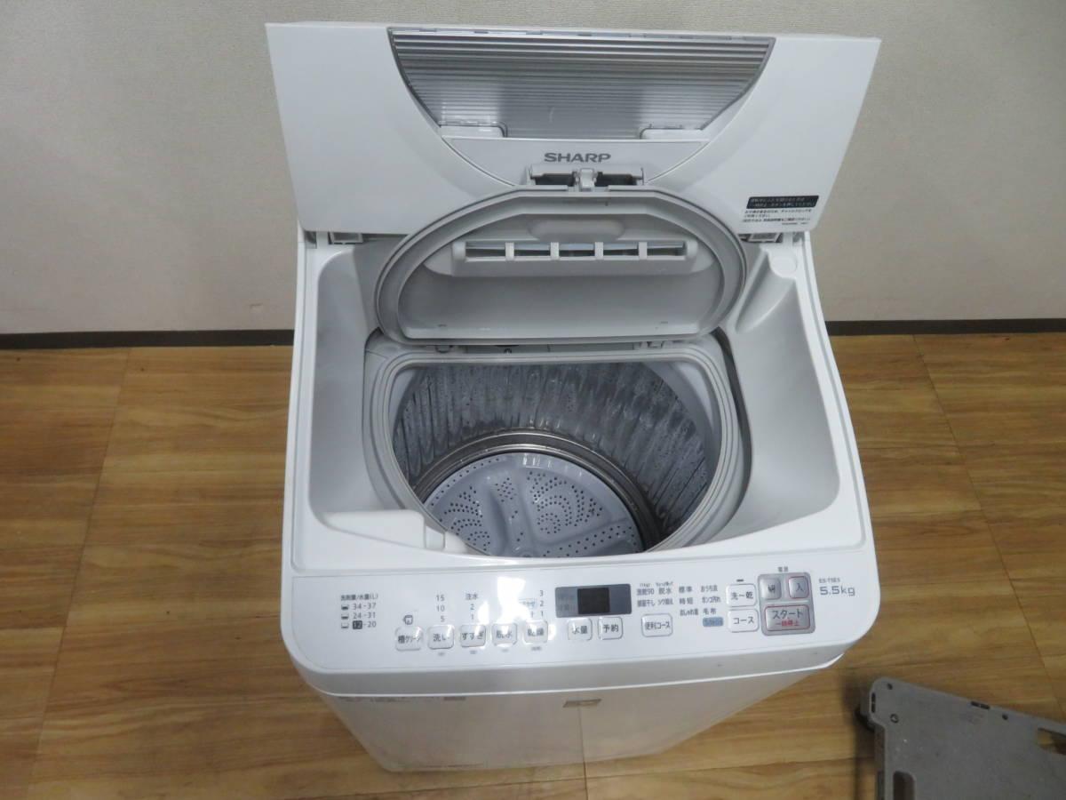 NT082138 SHARP 電気洗濯乾燥機 ES-T5E-KW 中古品 送料高額のため注意_画像3
