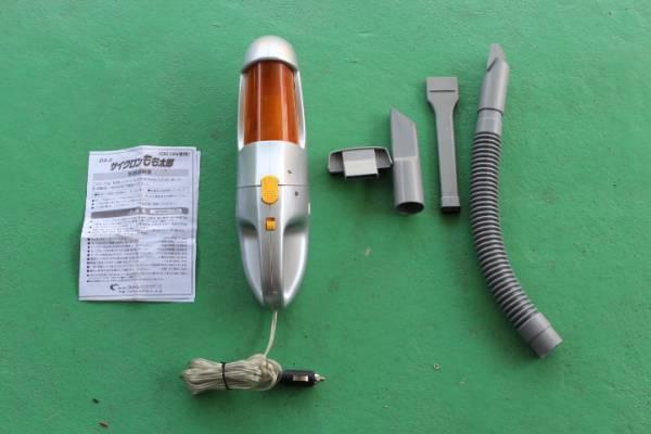 クレトム サイクロンもも太郎 DA-3 車内用掃除機 DC12V用_画像2