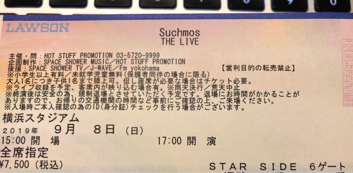 Suchmos THE LIVE 9/8(日)横浜スタジアム 2枚連番_画像2