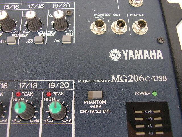 ☆ヤマハ YAMAHA MG206C-USB アナログミキサー_画像5
