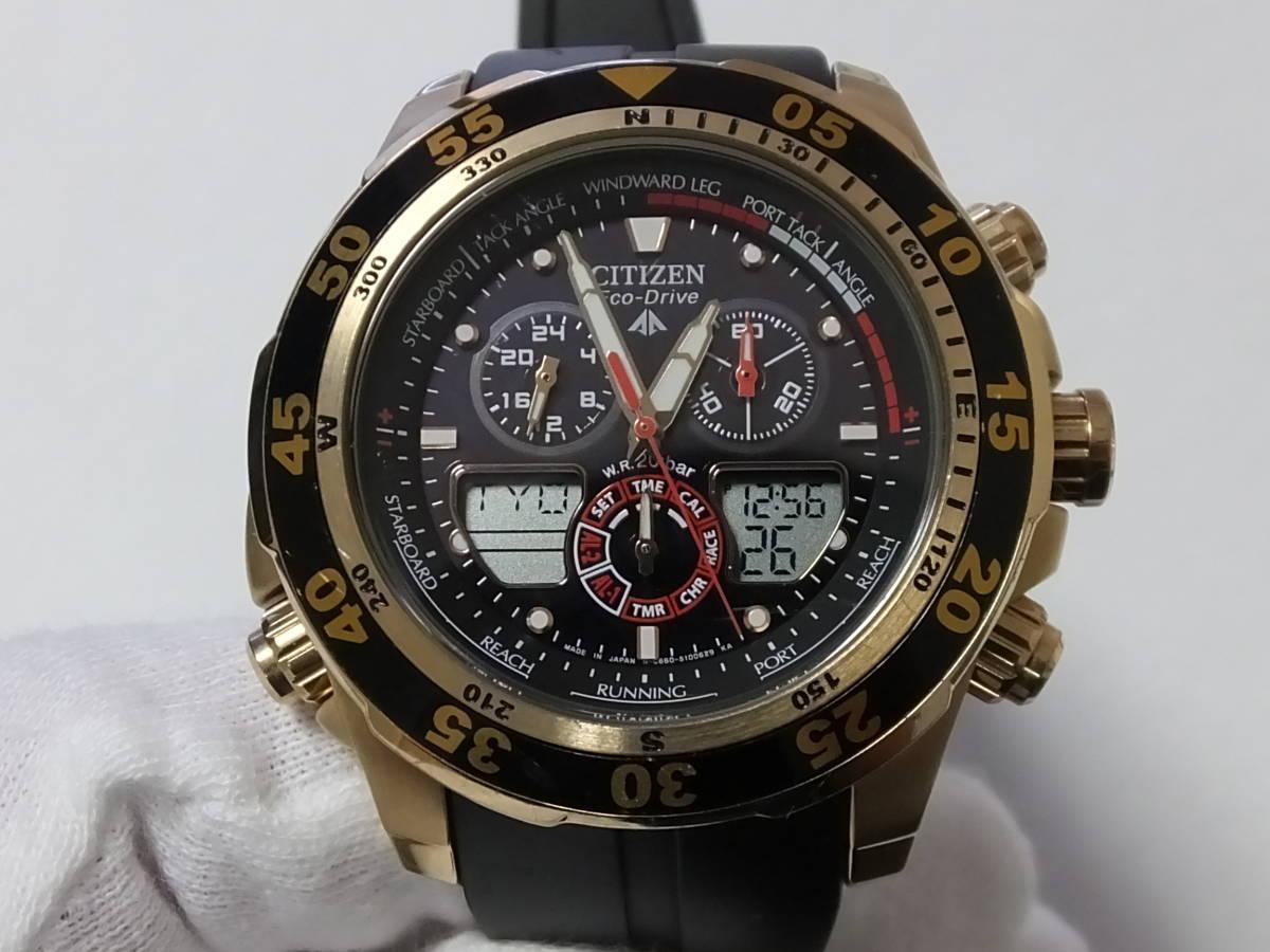 Citizen promaster シチズン プロマスター エコドライブ C660-S067634 メンズ クオーツ 腕時計