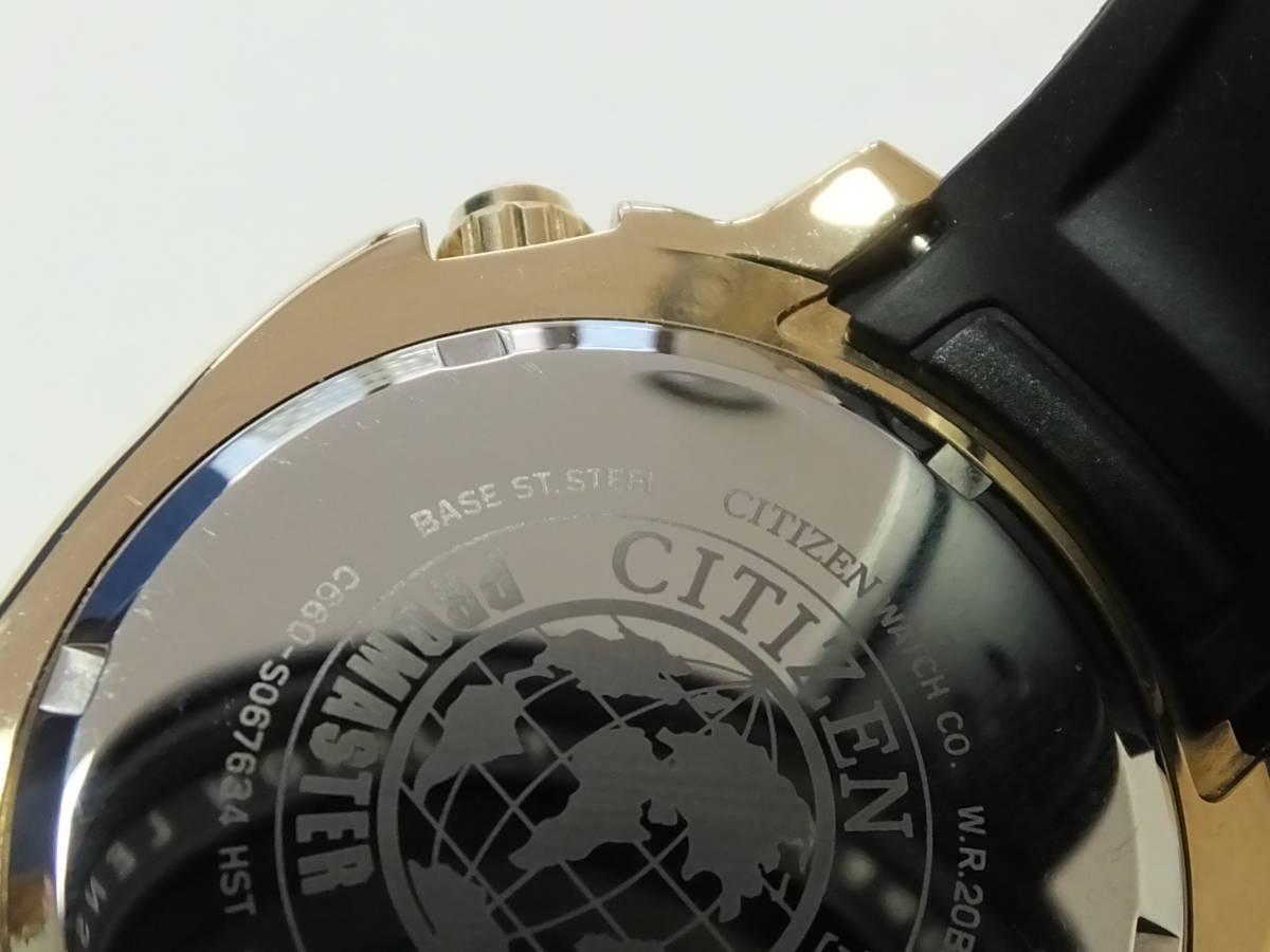 Citizen promaster シチズン プロマスター エコドライブ C660-S067634 メンズ クオーツ 腕時計_画像5