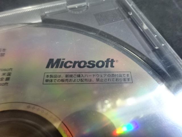 BS-18〒/Microsoftマイクロソフト Windows95 Year2000update NEC9800シリーズ専用 PC98 ソフトウエア PCアクセサリー未使用_画像2