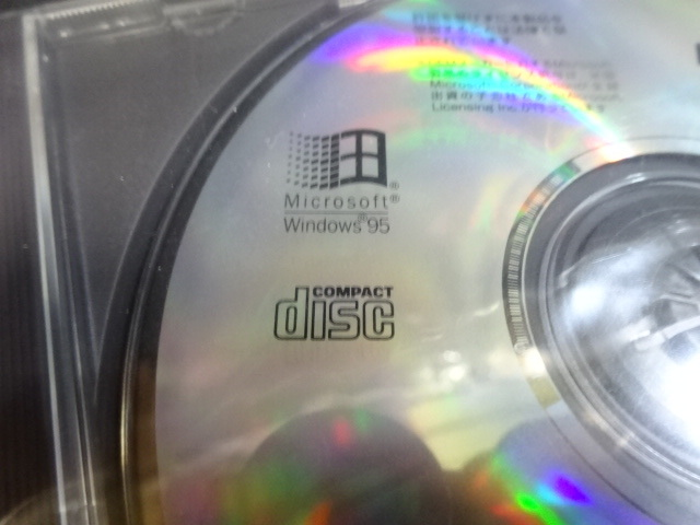 BS-18〒/Microsoftマイクロソフト Windows95 Year2000update NEC9800シリーズ専用 PC98 ソフトウエア PCアクセサリー未使用_画像3