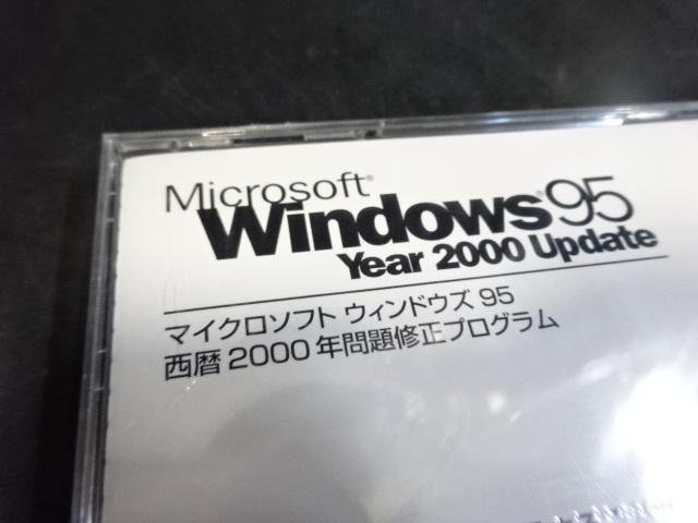 BS-18〒/Microsoftマイクロソフト Windows95 Year2000update NEC9800シリーズ専用 PC98 ソフトウエア PCアクセサリー未使用_画像10