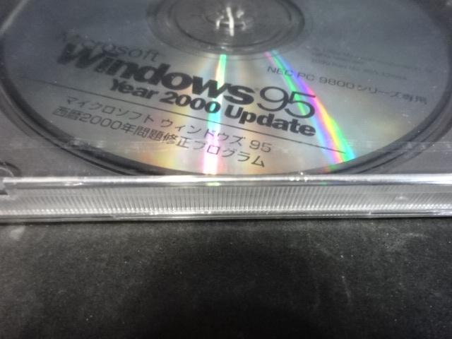 BS-18〒/Microsoftマイクロソフト Windows95 Year2000update NEC9800シリーズ専用 PC98 ソフトウエア PCアクセサリー未使用_画像8