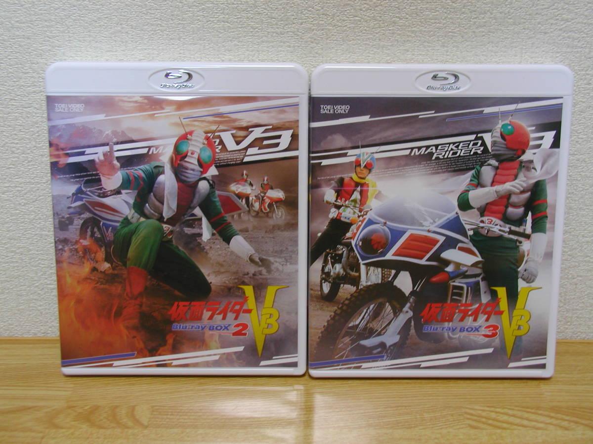 ☆『仮面ライダーV3 Blu-ray BOX 1~3』_画像4