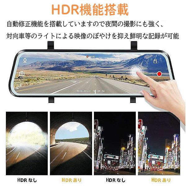 【H20A】10インチタッチパネル【32GBSDカード付】FHDルームミラー型ドライブレコーダー 高画質 前後カメラv バックカメラ付_画像5