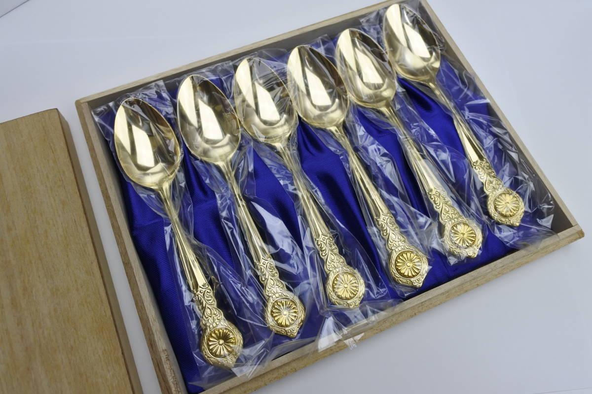日本皇室特別記念品 天皇陛下菊の御紋入金メッキ高級スプーンセット 極希少品
