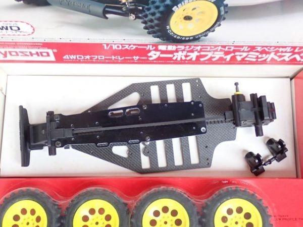 Ki4◆当時物 kyosho 京商 ターボオプティマミッドスペシャル 1/10 レーシングバギー 4WD オフロードレーサー 特別限定車 欠品有 RC 送120_画像6