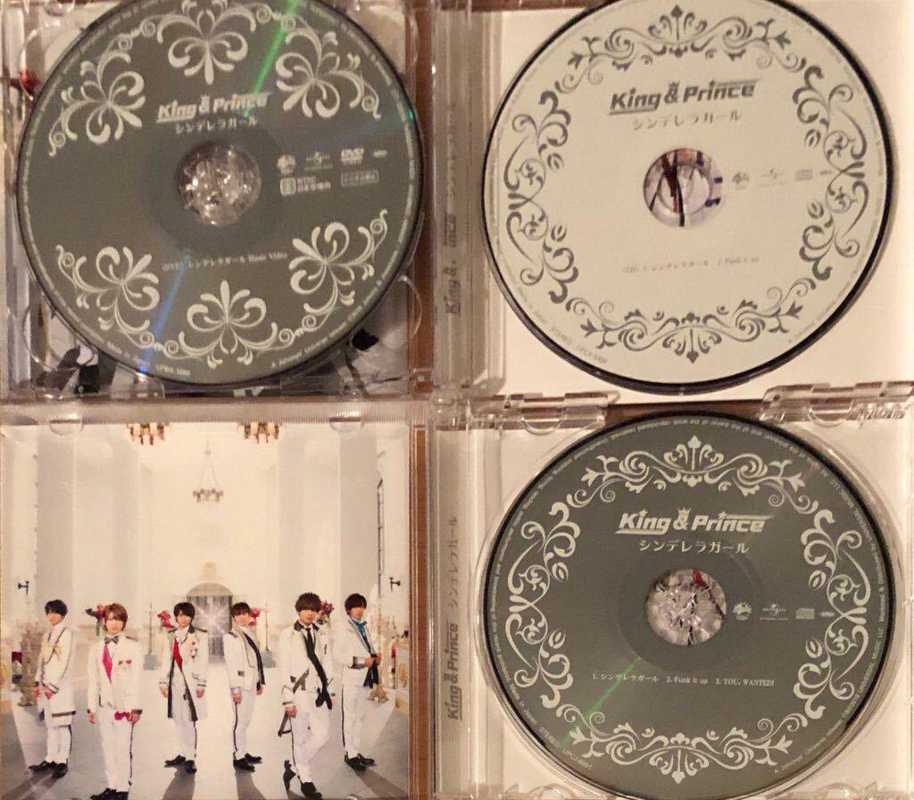 King & Prince シンデレラガール 初回限定盤A通常盤(2CD+DVD)_画像2