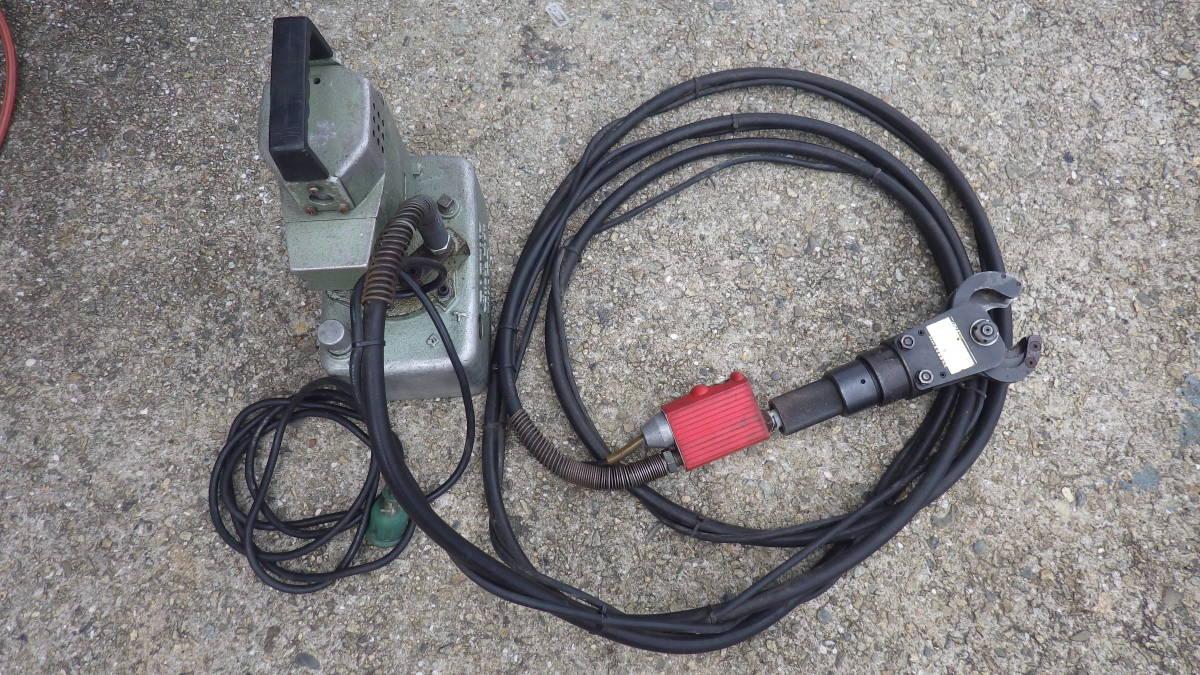 カクタス 油圧ポンプ AEP-20 泉 ケーブルカッター YSP-30 西田 DAIA 電気 設備_画像1