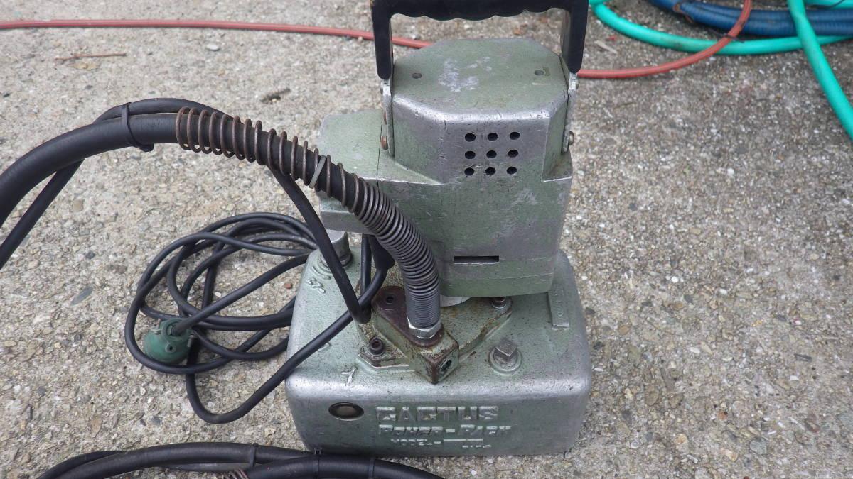 カクタス 油圧ポンプ AEP-20 泉 ケーブルカッター YSP-30 西田 DAIA 電気 設備_画像2