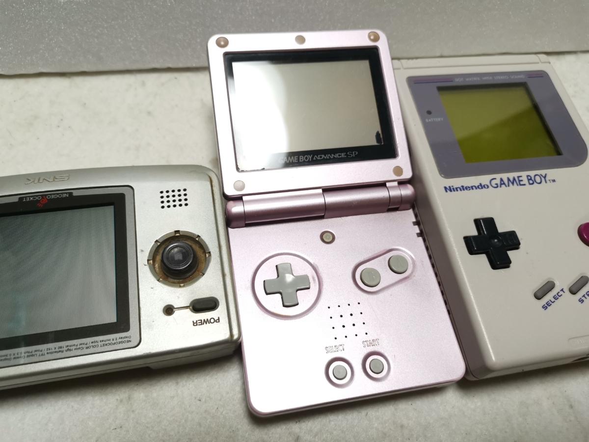 DS 任天堂 46台 まとめ DS Lite DSi アドバンス GAME BOY SP Wander Swan NEOGEO_画像7
