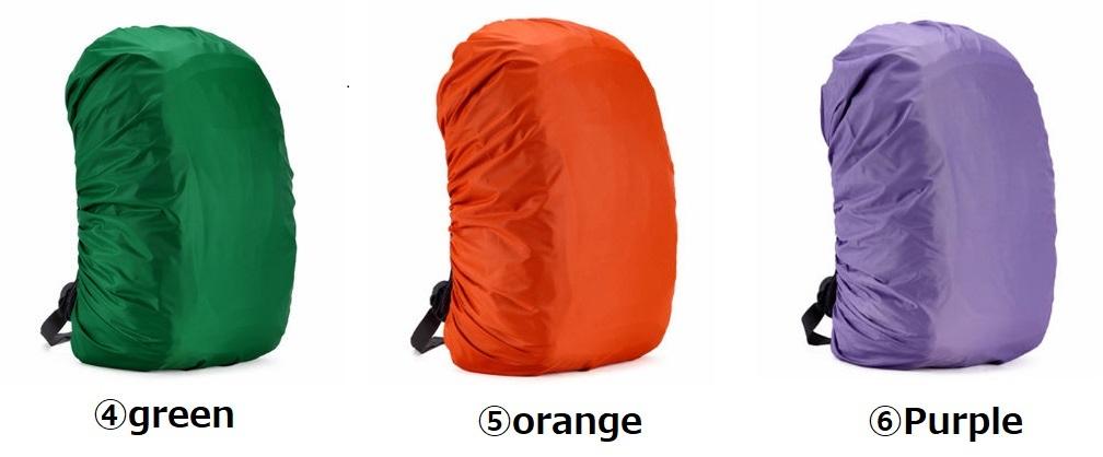 【13色レインカバー】防水 バッグ リュック バックパック 20L 30L 35L 40L 50L 60L キャンプ ハイキング クライミング アウトドア M021_画像3