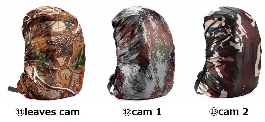 【13色レインカバー】防水 バッグ リュック バックパック 20L 30L 35L 40L 50L 60L キャンプ ハイキング クライミング アウトドア M021_画像5