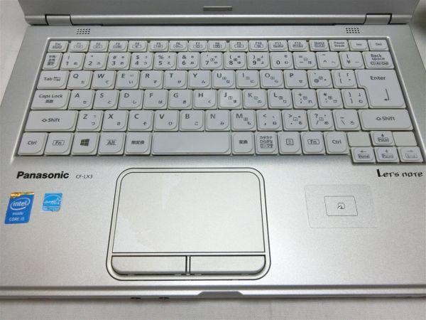 良品・薄型・大画面【SSD搭載】Panasonic Let's note CF-LX3 CF-LX3YD1CS/Core i5/8GB/128GB SSD/最新Windows10/Office/PC01561_画像5