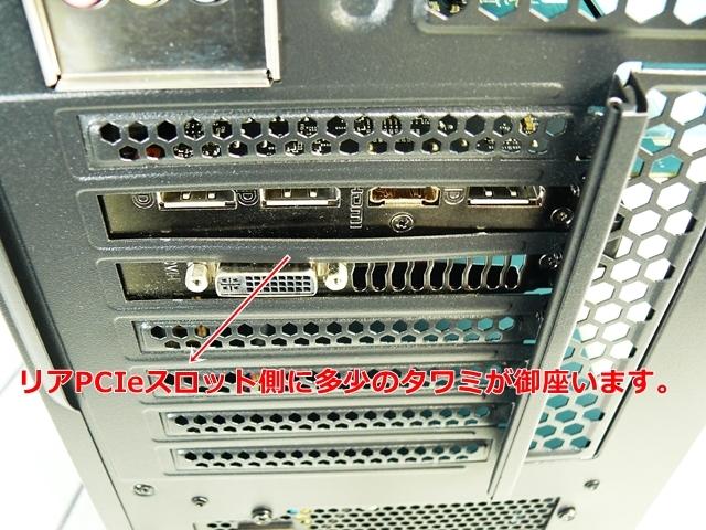 ゲーミングPC【赤い流星】MSI GTX980 GAMING搭載■究極i7-6700K ターボ4.2GHz×8/RAM8GB/新品SSD240GB+HDD3TB/Windows10_画像10