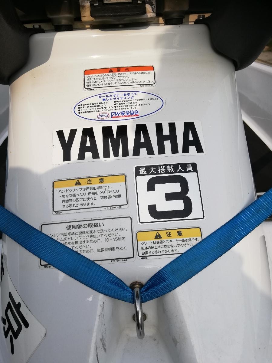 ヤマハジェットスキー トレーラー付き_画像7