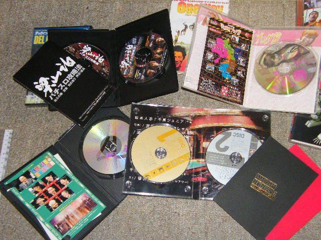 x品名x DVD各種=洋画 邦画 お笑い アニメ 他=約20点(枚数では20枚 以上感)まとめて多数セットで♪ジャンルや状態は色々Mix品_画像8