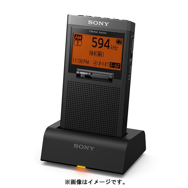 ソニー SONY SRF-T355K C [FMステレオ/AM PLLシンセサイザーラジオ 充電スタンド付 ワイドFM対応 ブラック]