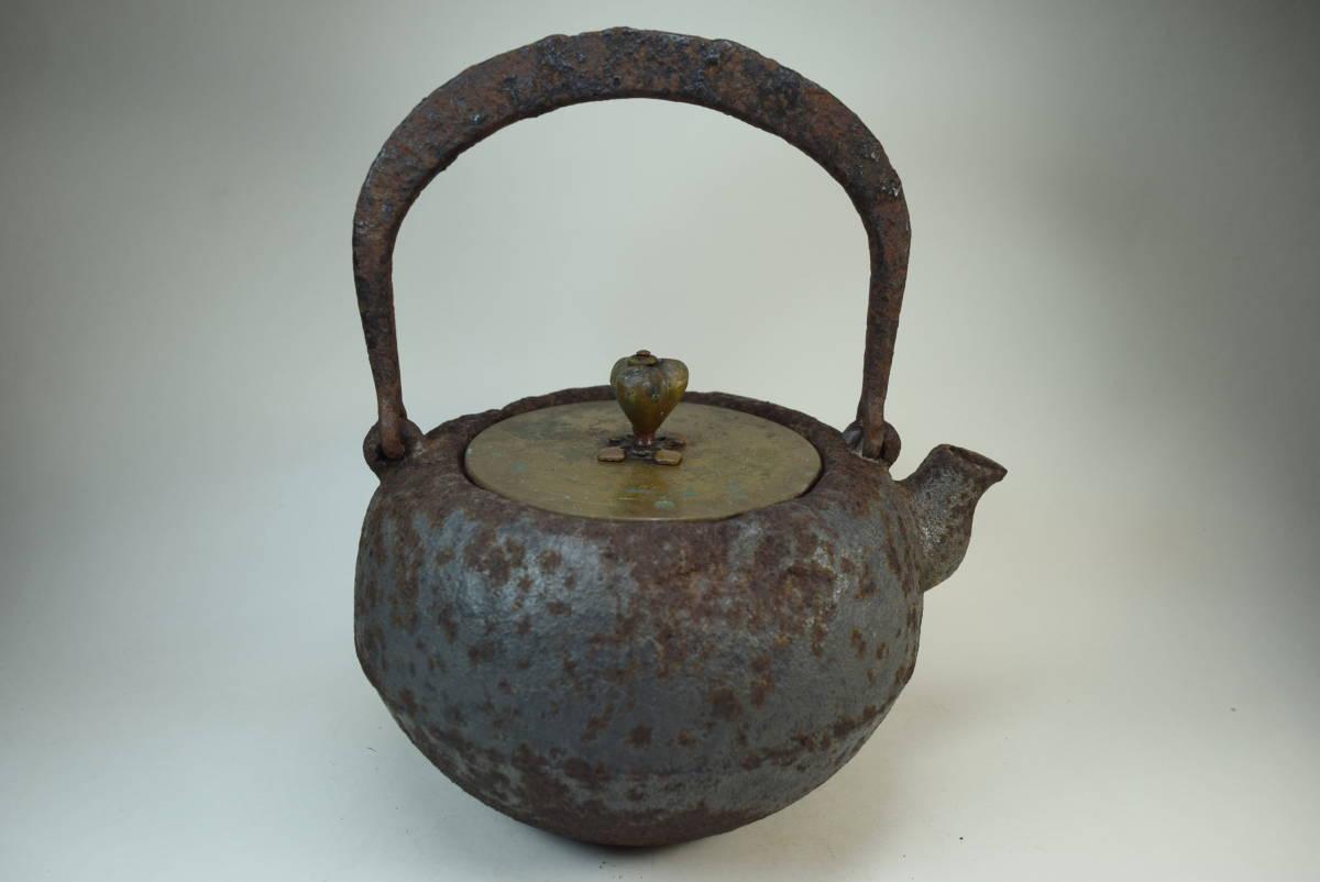 ★☆鉄瓶 龍文堂造 大國 茶道具 鉄瓶 在銘☆★_画像5