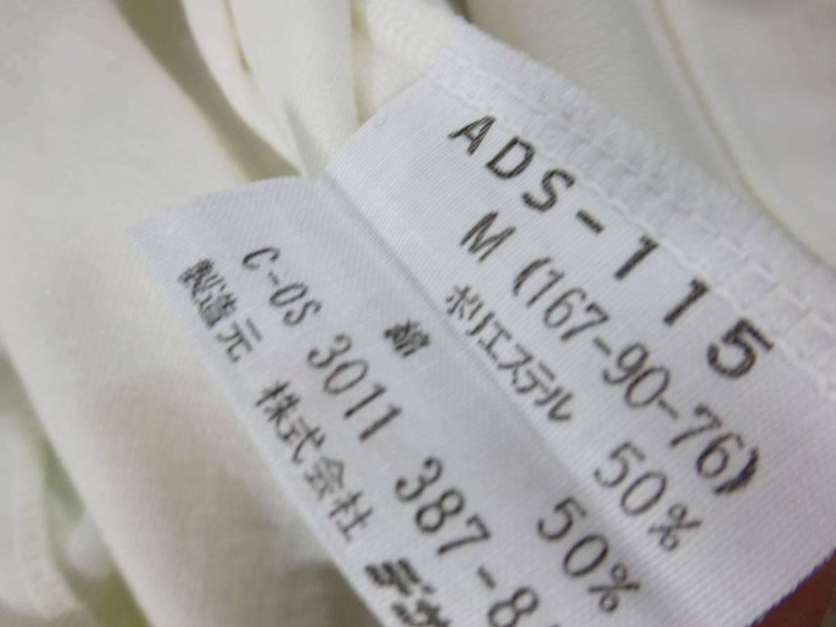 (o)スポーツ用品店閉店【未使用】adidas アディダス ADS-115 タンクトップ ランニングシャツ サイズ:S/M 5点 ビンテージ 旧ロゴ 汚れアリ_画像9