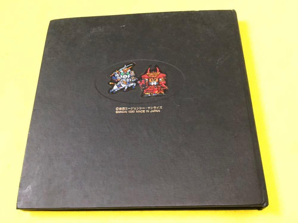 SDガンダム カードダス ファイルブック vol.3 システムファイル_画像2