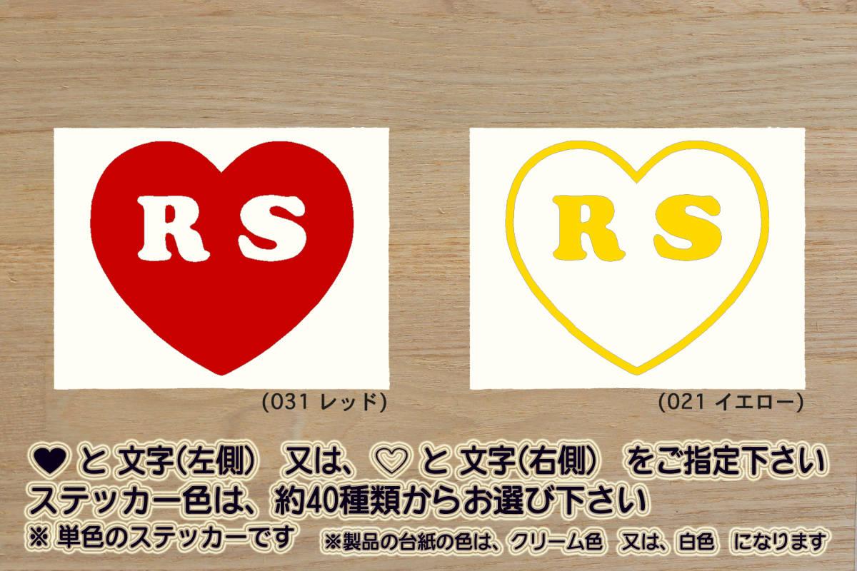 heart RS ステッカー ヴィッツRS_Vitz_1.5RS_G's_GRMN_Turbo_ターボ_NCP131_オーリスRS_AURIS_120T_NRE185H_TRD_TOM'S_カスタム_ZEAL豊田_画像1