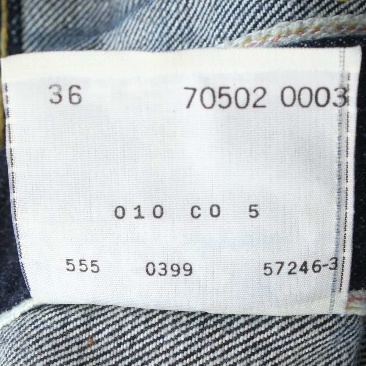 (yk99999)美品LEVI'S リーバイス507XX米国製サイズ36(セカンド デニム ジャケット70502-0003ヴィンテージ復刻バレンシア555アメリカ99年製)_画像8