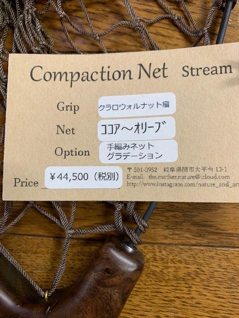 送料無料!! カスケット Compaction Net and Sheath コンパクトネットレザーケース新品_画像4