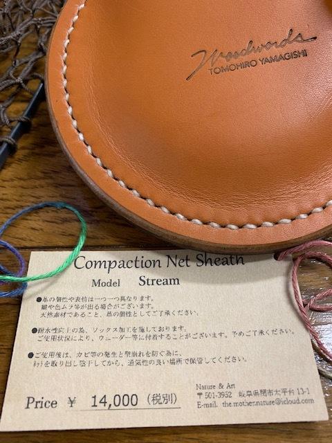 送料無料!! カスケット Compaction Net and Sheath コンパクトネットレザーケース新品_画像5
