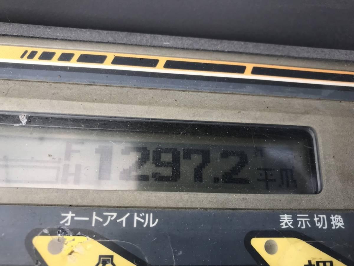 クボタ ミニユンボ RX-303 倍速付き 1297時間 操作パターン切り替え有 キャタ・シート新品  LEDライト 取扱説明書付 陸送可 下取OK_画像8