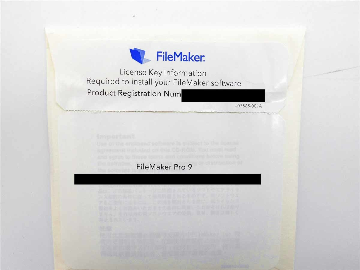 ★中古 FileMaker Pro 9 ファイルメーカー Mac os & Windows データベースソフト プロ ソフト 請求書 文書管理 資産管理 住所録 NA19_画像4