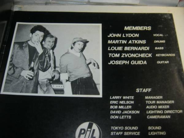 PiL PUBLIC IMAGE LTD. / SUMMER'83 JAPAN TOUR パンフ JOHNNY ROTTEN SEX PISTOLS セックスピストルズ パブリックイメージLTD_画像3