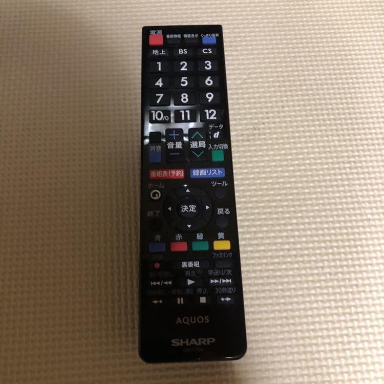 ☆必見☆ SHARP シャープ AQUOS LC-24K30 [24インチ] 液晶テレビ 24V型 2015年製 リモコン付き 動作品_画像2
