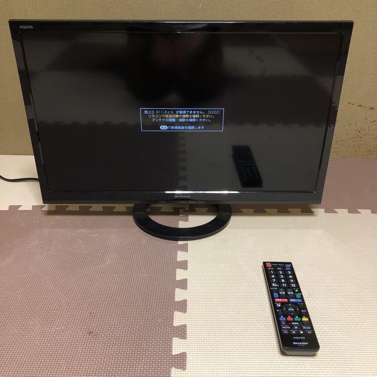 ☆必見☆ SHARP シャープ AQUOS LC-24K30 [24インチ] 液晶テレビ 24V型 2015年製 リモコン付き 動作品