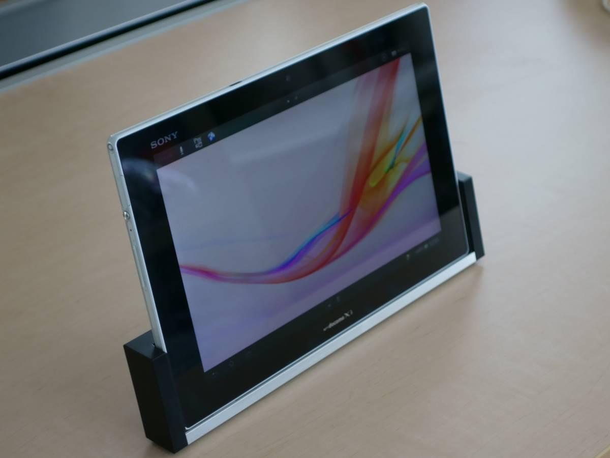 Sony Xperia Tablet Z SO-03E 美品 純正卓上ホルダ付属