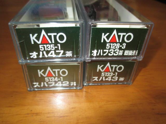 KATO 旧型客車 茶 4両 (42+43+47+33戦後)