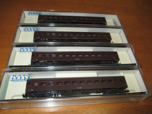 KATO 旧型客車 茶 4両 (42+43+47+33戦後)_画像5