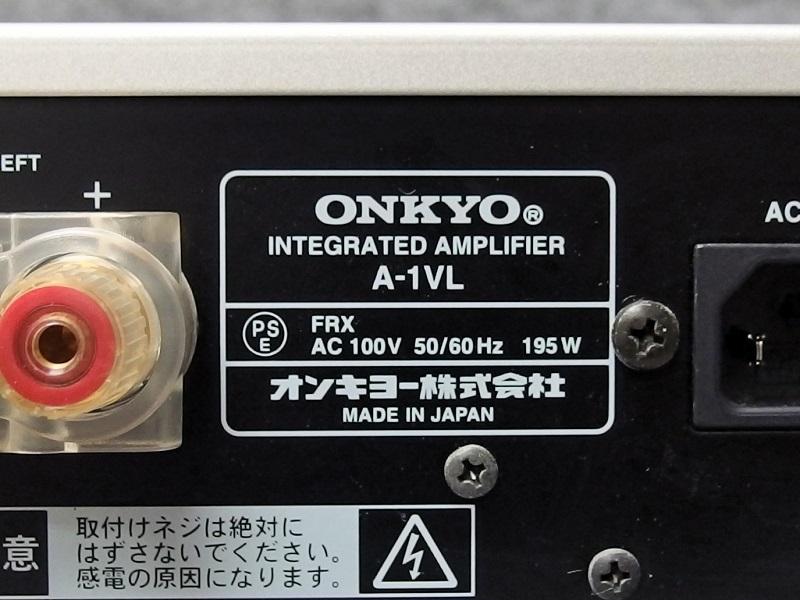 ONKYO オンキョー / プリメインアンプ / A-1VL / 日本製_画像6