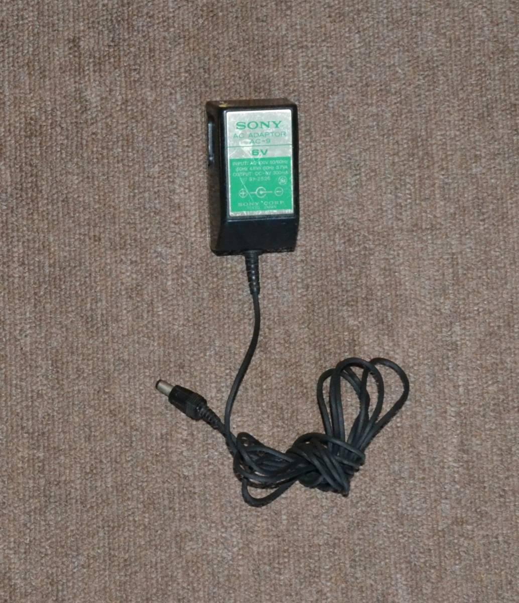 SONY AC ADAPTOR AC-9 6V 300mA スカイセンサー 100V 50HZ/60HZ