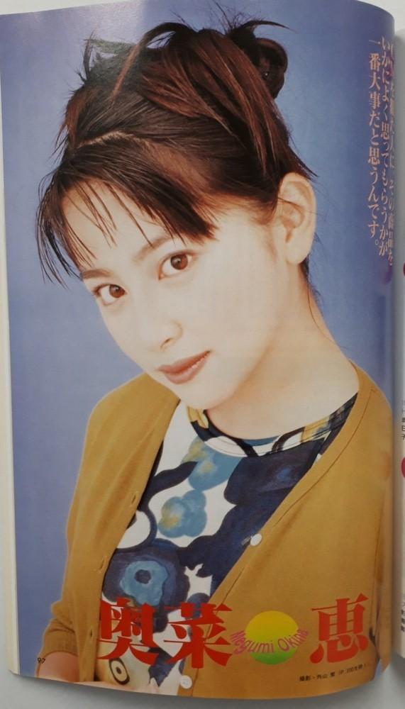 CM NOW シーエム・ナウ 1996年11-12月号 vol.63 (表紙:ともさかりえ) 雑誌 (シーエムナウ) (広末涼子ピンナップ/奥菜恵/当時ポスター集)_画像8