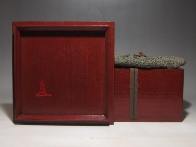古萩茶碗 表千家八代卒啄斎花押の逸品t400_画像3