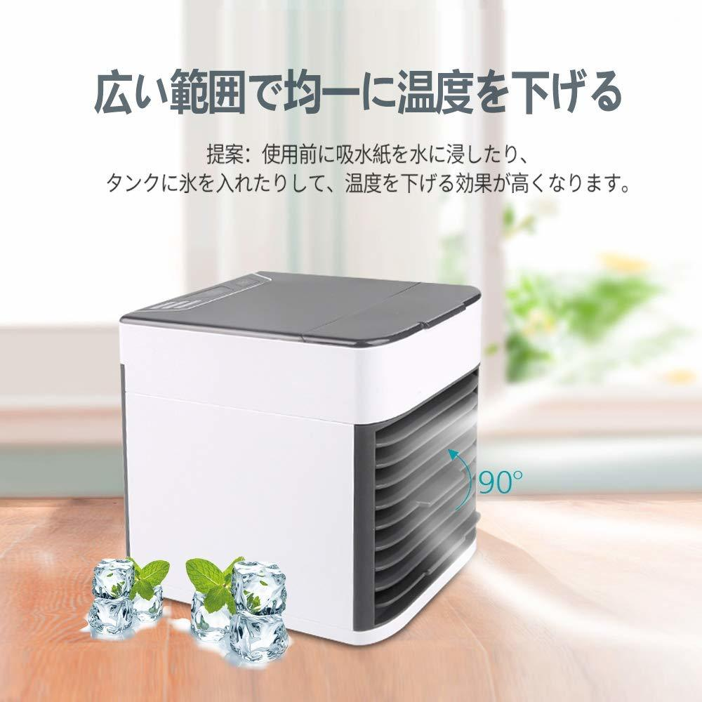 【最新版2019】【新品】Winhi 卓上扇風機 冷風扇風機 卓上冷風扇 最新バージョン コンパクト 風量3段階 小型 気化式冷風機 強風 加湿機能_画像5