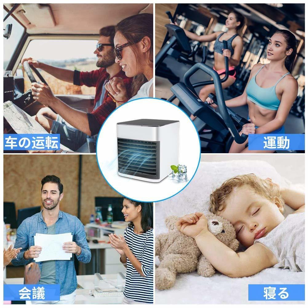 【最新版2019】【新品】Winhi 卓上扇風機 冷風扇風機 卓上冷風扇 最新バージョン コンパクト 風量3段階 小型 気化式冷風機 強風 加湿機能_画像6